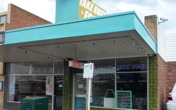 282 Commercial Road, Yarram, VIC, 3971 - Image 1